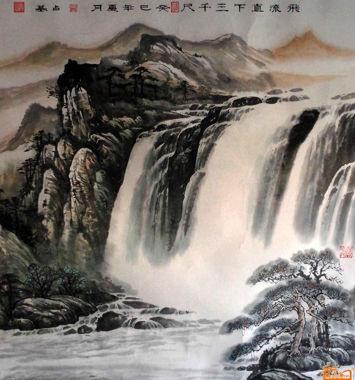 国画名家 张占基 - 作品28-飞流直下三千尺